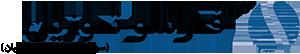 logo fa 1 300 54 - خانه